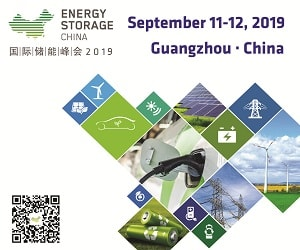 Energy Storage China Event