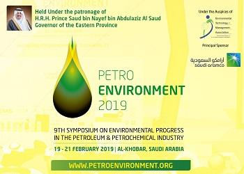 Petro Environment 2019 Event Home
