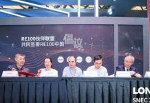 LONGi unveils RE100 roadmap to achieve 100% green energy use by 2028