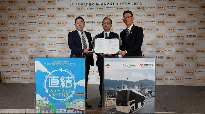 BYD to Help Kyoto Reach Japan's 2050 Carbon Neutral Goal