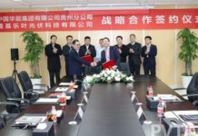 LONGi and China Huaneng Group enters into strategic cooperation to expand development of renewable energy