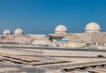 Nawah starts Unit 1 of Barakah nuclear energy plant in UAE
