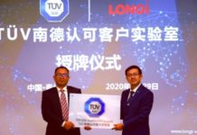 TUV-SUD awards LONGi 'Customer Testing Facility' laboratory qualification