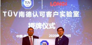 TUV-SUD awards LONGi 'Customer Testing Facility' laboratory qualification