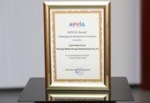 APVIA 2019 award