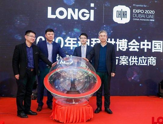 LONGi Selected as Sole Photovoltaic Sponsor for China Pavilion at Dubai Expo 2020