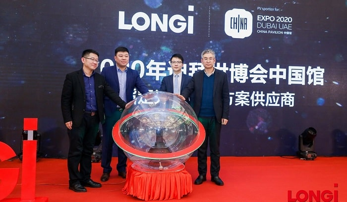 LONGi Selected as Sole Photovoltaic Sponsor for China Pavilion at Dubai Expo 2020