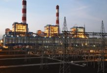 NTPC Thermal Power