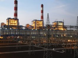 NTPC Thermal Power