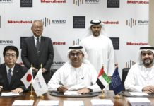 ADPower, Japans Marubeni to build Fujairah F3 thermal power plant